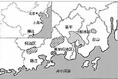 世界中の学者が注目している中国広東省陽江